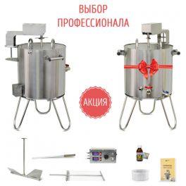 Электросыроварня Maggio Pro 40 л (комплект сыродела)