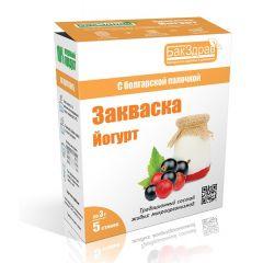 Закваска для йогурта БакЗдрав